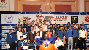 İstanbul Büyükşehir Avrupa Şampiyon Kulüpler Şampiyonu
