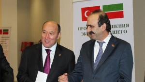 Daib'den Kazan Tataristan Çıkarması