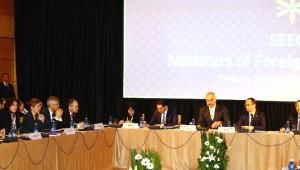 Gençlik ve Spor Bakanı Akif Çağatay Kılıç Arnavutluk'ta