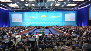 Nazarbayev Adaylığını İlan Etti
