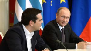 Yunanistan Başbakanı Çipras: Türk Akımı İsmi Bize Hoş Gelmiyor