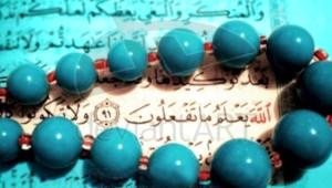 İçiniz Sıkıldığında Sizi Rahatlatacak 8 Dua