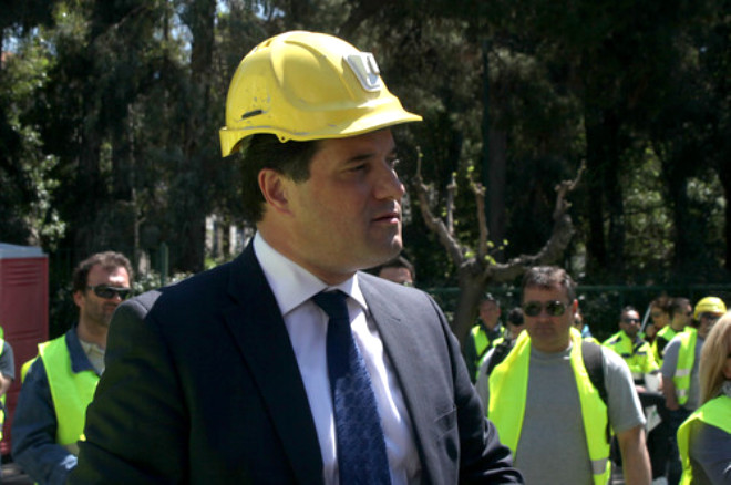 Altın Madeni Çalışanları Atina'ya Çıkarma Yaptı