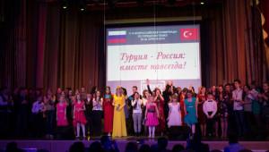 Rusya'nın Kültür Başkentinde Türkçe Olimpiyat Coşkusu