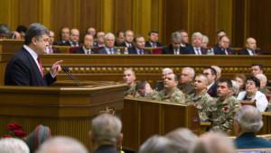 Ukrayna Parlamentosu'nda '2. Dünya Savaşı' Anma Oturumu Yapıldı