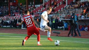 Balıkesirspor: 0 - İstanbul Başakşehir: 1 ( İlk Yarı)