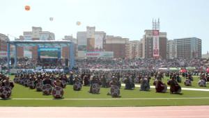 Moğolistan, Naadam Bayramını Kutluyor