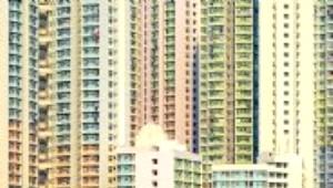 Hong Kong'un Büyüleyici Binaları