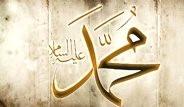 Peygamber Efendimiz (s.a.v)'in Vasiyeti