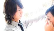 Japonların Son Çılgınlığı: Stresli Kadınları Rahatlatmak