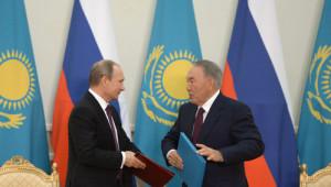 Putin: ABD Diyalog Talebimizi Reddetse de Kapılarımız Açık