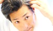 Beyazlamış Saçlara Karşı Özel Bakım Yapın