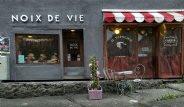 İsveç'te Fareler İçin Açılan Minicik Mağazalardan 14 Kare