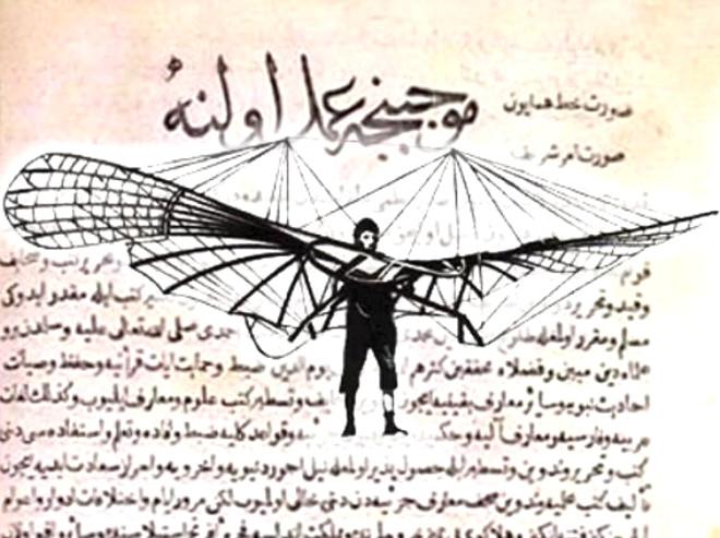 İsmail bin Hammâd el-Cevherî (1003)