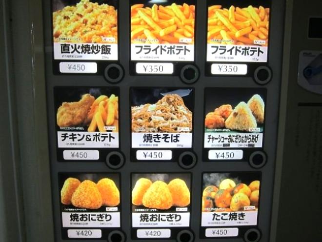 Japonlar için zaman çok kıymetli. Her türlü yiyeceği otomotlardan anında satın alabiliyorlar.