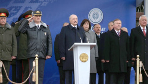 Belarus Polis Teşkilatı'nın Yüzüncü Yıl Dönümü