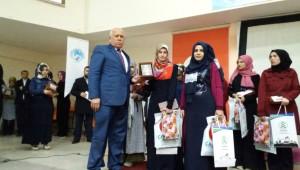 Dursunbey'de Hafızlık ve Kur'an-ı Kerim Okuma Yarışması