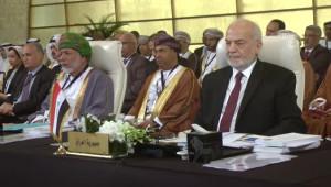 28. Arap Birliği Zirvesi Hazırlıkları - Arap Birliği Genel Sekreteri Ebu Gayt
