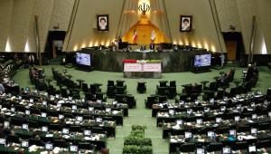 İran Parlamentosuna Silahlı Saldırı: 1 Ölü