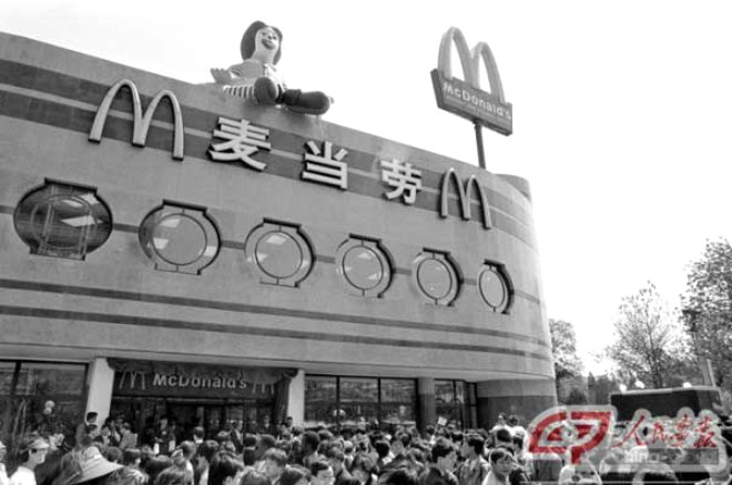 Amerika'nın Meşhur Fast-Food Zinciri McDonalds'ın Kuruluş Hikayesi