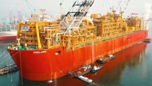 Dünyanın En Büyük Gemisi: Prelude