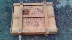 Rus Adamın Garajında Bulduğu Kutudan Çıkanlar Şoke Etti