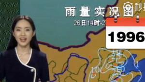 Çinli Sunucunun 22 Yıl Sonraki Hali Görenleri Şoke Ediyor!
