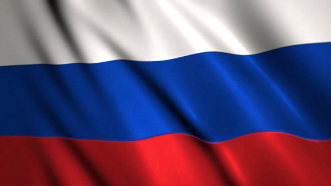 Rusya: 12 milyon dolar