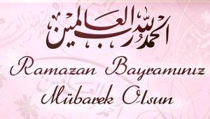 Resimli Ramazan Bayramı mesajları 2019! Sevgiliye en güzel Ramazan Bayramı mesajları