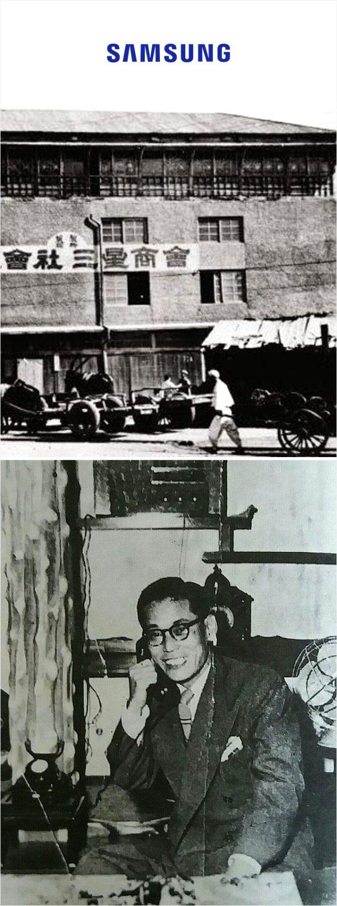 Samsung / Bakkal-Market hizmeti (1938)