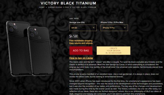 Victory Titanium 64 GB