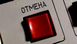 Putin, bir an olsun yanından ayırmıyor! Tek düğmeye basıp dünyayı karanlığa gömebilir