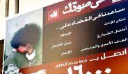 Mısır'da kadın sünneti olan 12 yaşındaki kız hayatını kaybetti