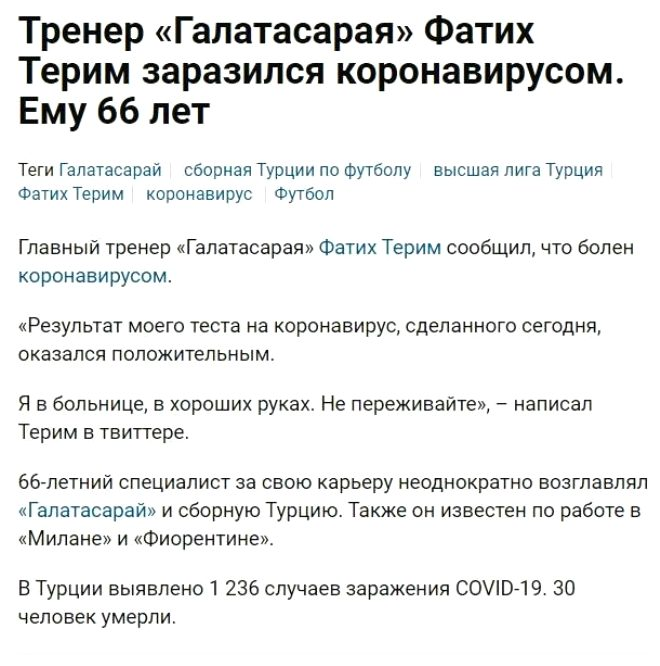 SPORTS/ Rusya