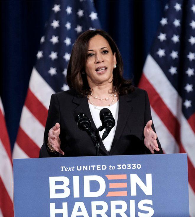 Kamala Harris (ABD Başkan Yardımcısı)