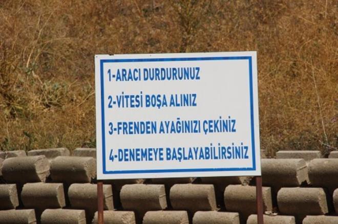 Abdurrahman Gazi Türbesi Gizemli Yol / Erzurum