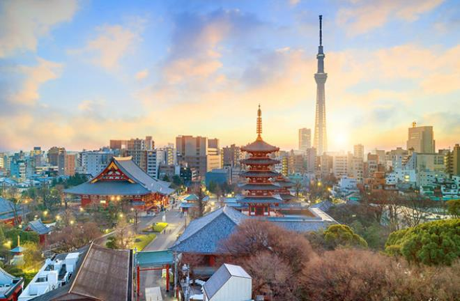 Japonya/ Tokyo