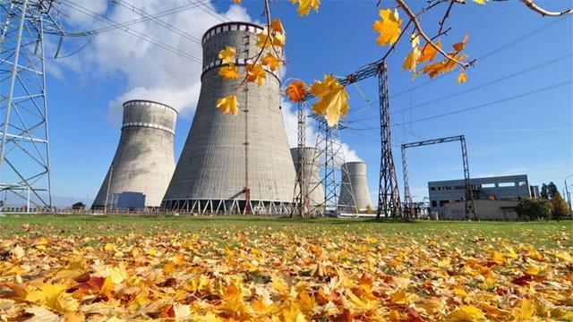 Nükleer enerjiden korkmayın
