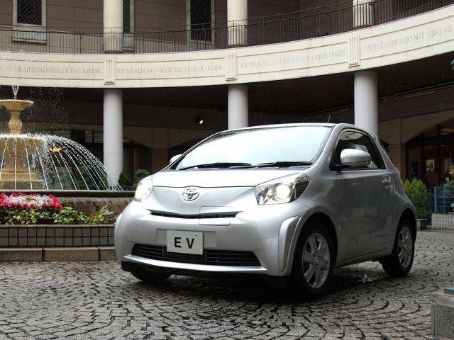 Toyota'nın Elektrikli Otomobiline Büyük İlgi
