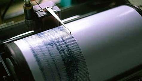 Guam'da 5,9 ve 5,5 Büyüklüğünde İki Deprem Kaydedildi