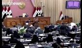 Türkiye ve Irak Arasında Başika Gerilimi