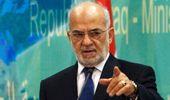 Irak'tan Türkiye'ye: Bütün Seçenekler Önümüzde