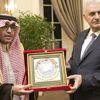 Başbakan Yıldırım'ın Al Fuhaid'i Kabulü