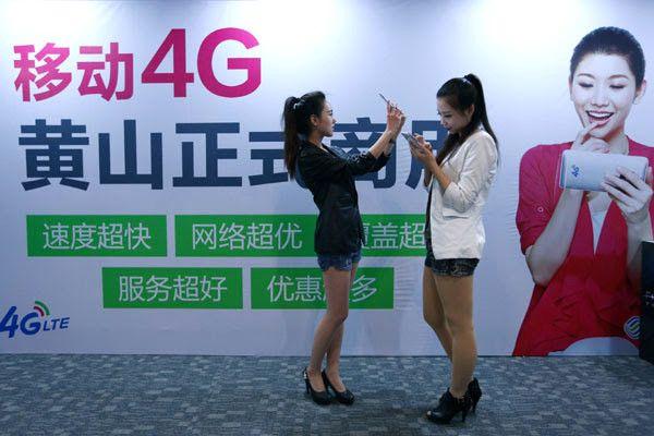 Çin'de 4G kullanıcıları 2016'da katlandı