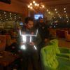 Istanbul'da Asayiş Uygulaması