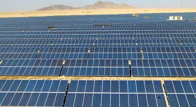 Karapınar Yenilenebilir Enerji Kaynak Alanları