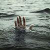 Rize'de Dereye Düşen Kişi Öldü