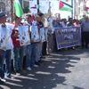 Israil'in Cenazelerini Alıkoyduğu Filistinliler