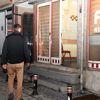 Ümraniye'de Silahlı Saldırı: 2 Yaralı