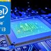 Intel Core İ3-8300 Detaylandı!